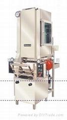 连续式压吸蒸染机