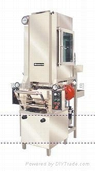 連續式壓吸蒸染機
