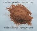 shrimp powder seasoning