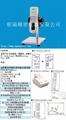 日本AIKOH 1305VR曲线仪曲线试验机 2