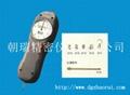 日本AIKOH 1305VR曲线仪曲线试验机 3