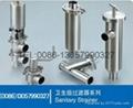 衛生級過濾器系列