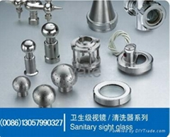 sanitary sight glass and cleaning ball
