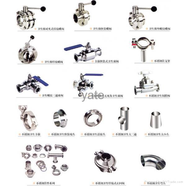 Pipe fittings and valve yate china manufacturer food