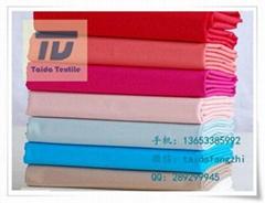 T80/C20/T80/C20 45x45 96x72 47
