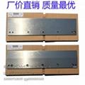 PCB板分板機刀片 4