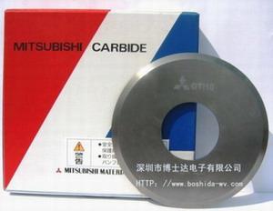 原裝日本三菱刀片、三菱切腳機刀片、剪腳機刀片、三菱磨刀碗 1
