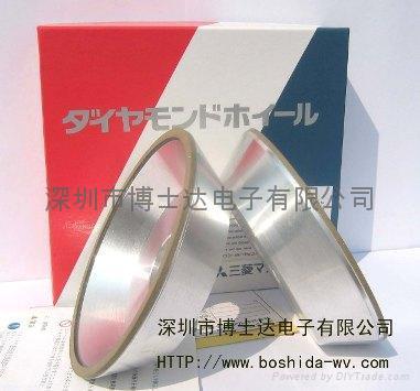 供應日本三菱磨刀碗 1