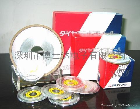 供應日本三菱磨刀碗 2
