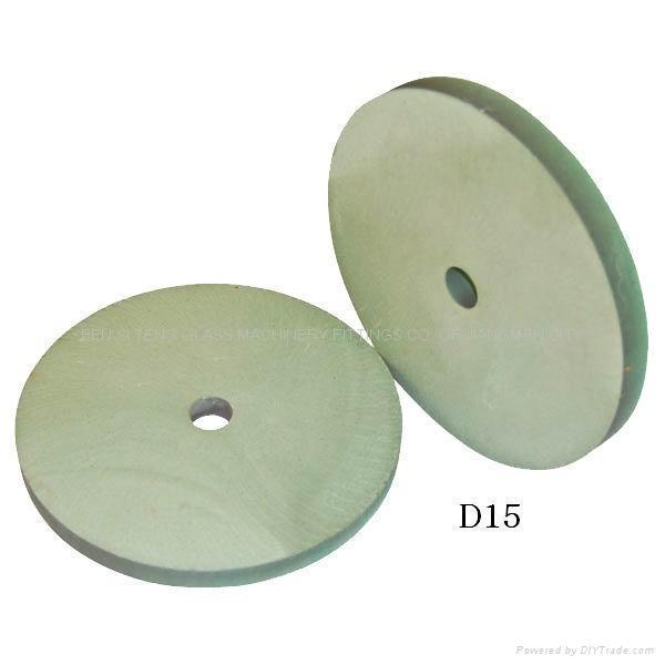 绿色BD轮 1