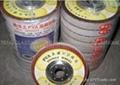 PVA sponge grinding wheel