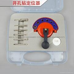 玻璃開孔鑽定位器套裝