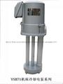 Pump Motor Three phase motors for machine tool cooling pump water pump