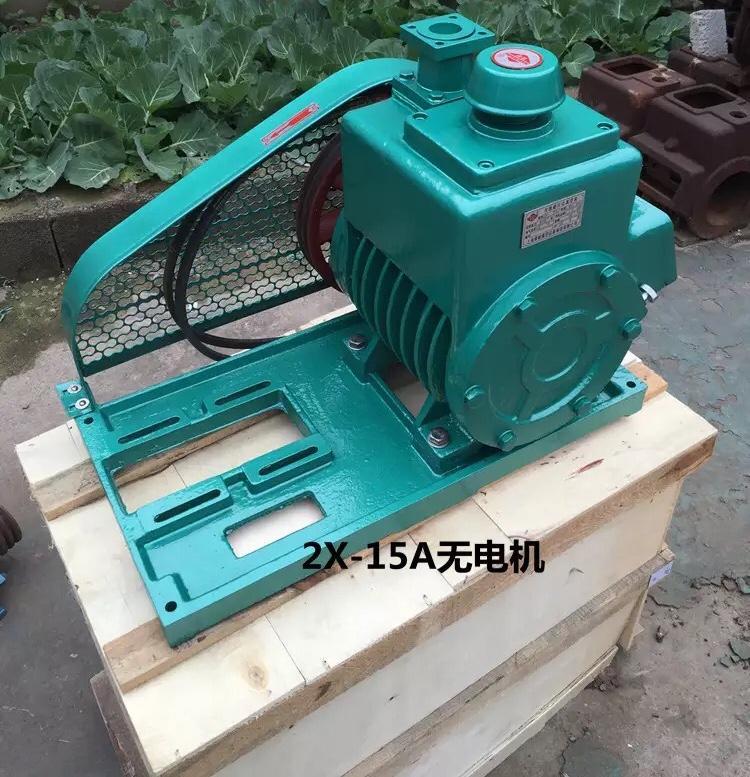Vacuum pump for glass laminated furnace machine 7
