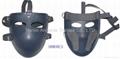 Bulletproof mask / face shield