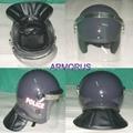 Police anti-riot control helmet