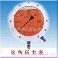 耐震差动远传压力表