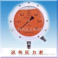耐震差動遠傳壓力表