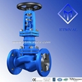 ETM DIN EN LONG LIFE  BELLOWS SEALED STOP VALVES 1