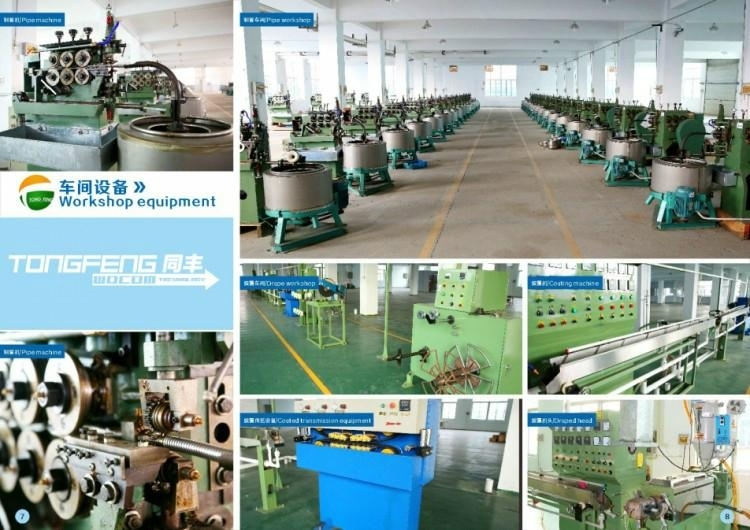 Tongfeng Flexible metal Conduit Machine