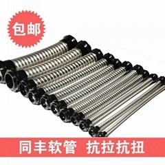 单扣不锈钢软管技术参数