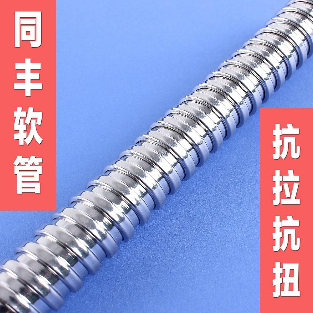 單扣不鏽鋼軟管技術參數 3