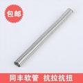 P4型不鏽鋼軟管 2