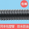 PVC Coated Flexible metal conduit  4