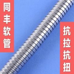 外径14mm双扣不锈钢软管|双扣金属软管