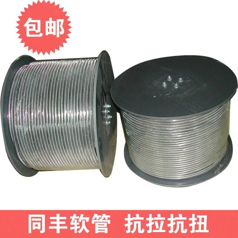 "1/8"" SquareLock Stainless Steel Flexible Conduit 4"