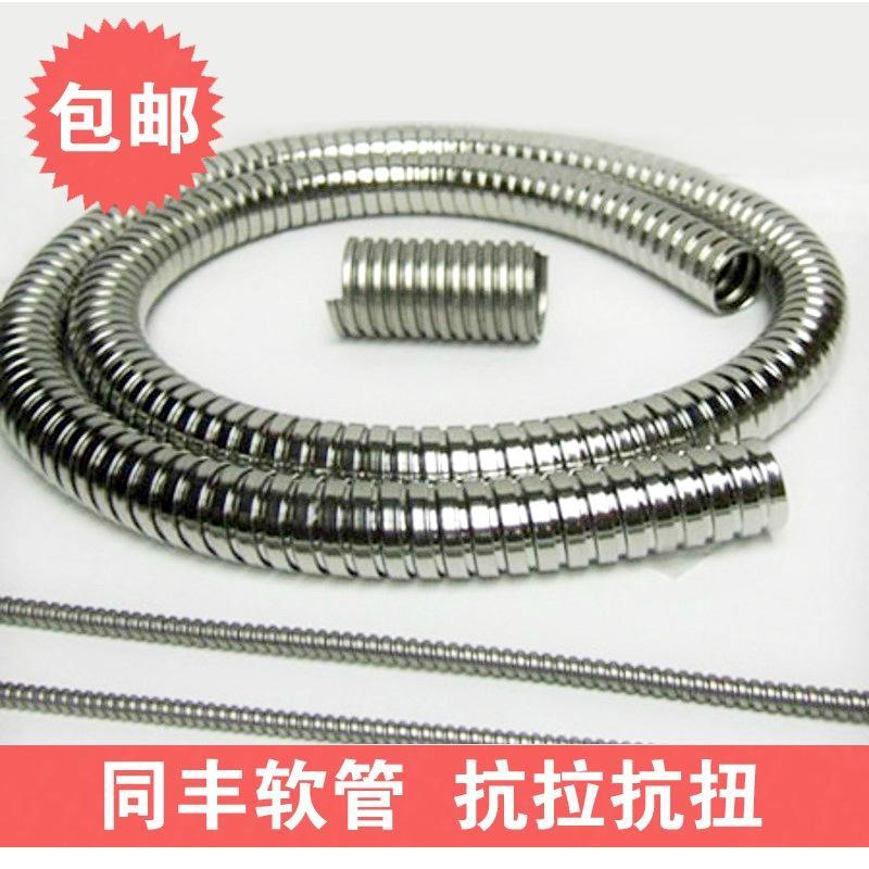 "5/32"" SquareLock Stainless Steel Flexible Conduit  5"