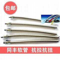 外径7.5mm单扣不锈钢软管