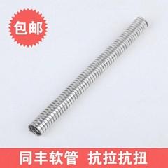 外徑12mm雙扣不鏽鋼軟管