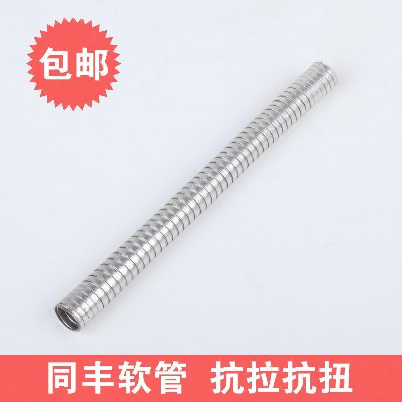 外徑12mm雙扣不鏽鋼軟管 2