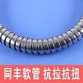 外徑12mm雙扣不鏽鋼軟管 5