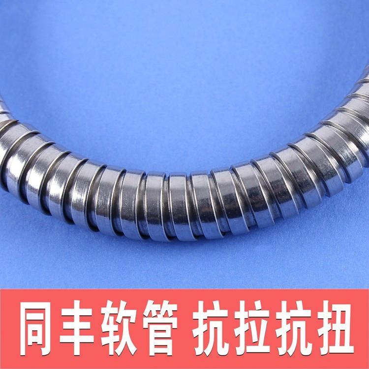 外徑10.5mm雙扣不鏽鋼軟管 抗拉抗扭 3