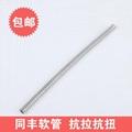 外径6mm双扣不锈钢软管|双扣金属软管 1