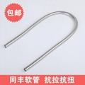 外径6mm双扣不锈钢软管|双扣金属软管 5
