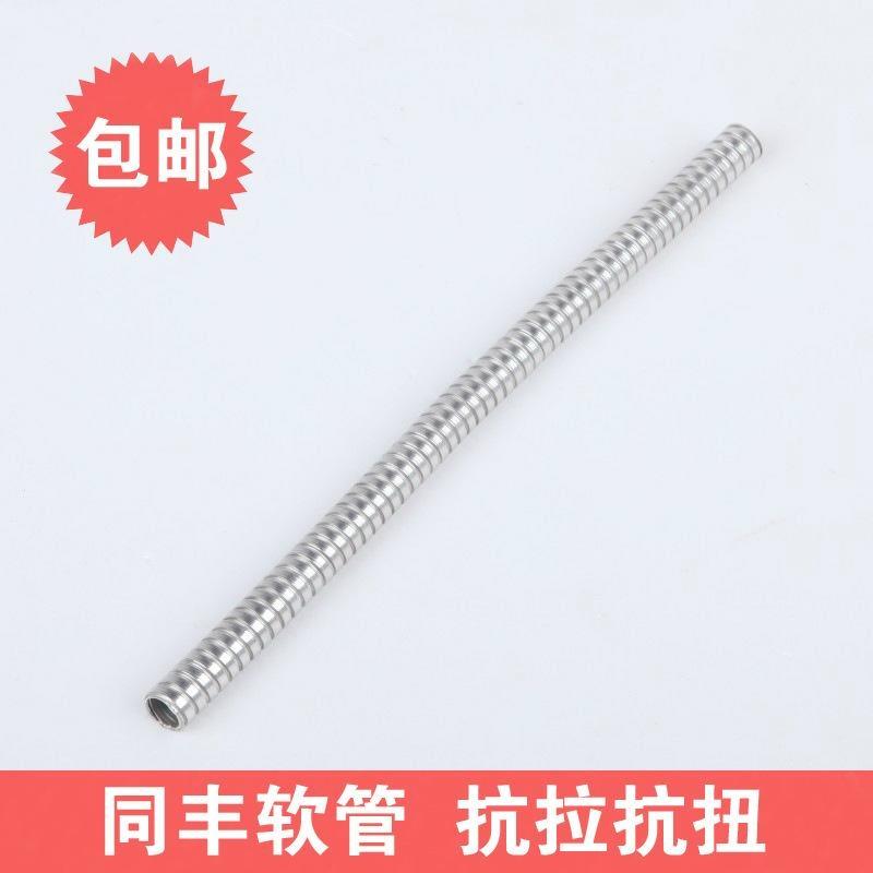 外徑6.7mm雙扣不鏽鋼軟管 5