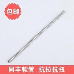 "1/4"" Interlock Stainless Steel Flexible Conduit"