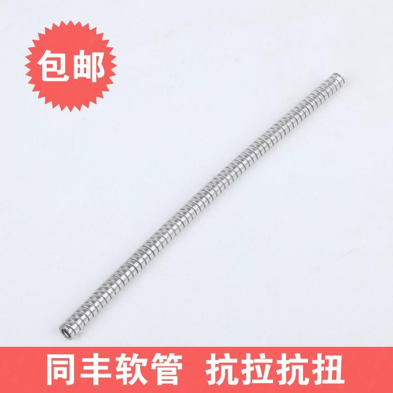 外徑8mm雙扣不鏽鋼軟管 3