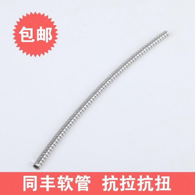 外徑7mm雙扣不鏽鋼軟管 2