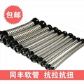 "5/16"" SquareLock Stainless Steel Flexible Conduit"