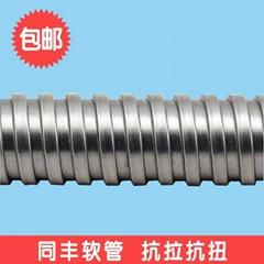 外径14mm-25mm单扣不锈钢软管
