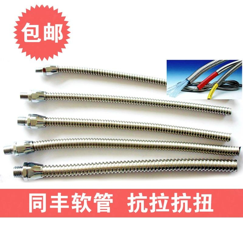 Stainless Steel Flexible Instrument Tubes  2