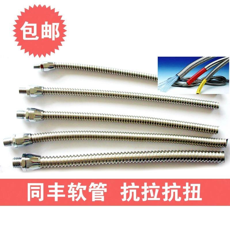 TongFengflex micro Conduit range of small bore flexible conduit  4