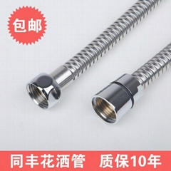 14mm Stainless Steel Double-Locked  Shower Hoses