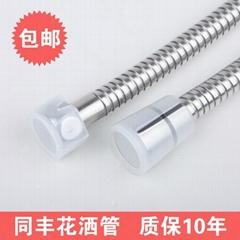 17mm双扣花洒不锈钢软管 永不漏水淋浴软管
