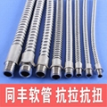 高抗壓力電纜金屬軟管 永不脫扣電線保護軟管 5