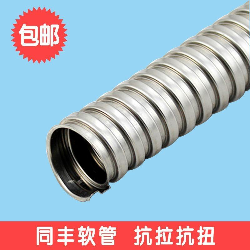 超好彎曲性能電線保護軟管 單扣雙扣不鏽鋼軟管 1